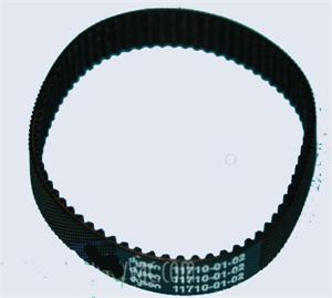 911710 01 Belt Geared Dyson Dc 17 Animal